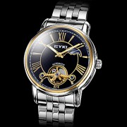Мужские механические наручные часы в серебристом корпусе с золотистыми элементами
