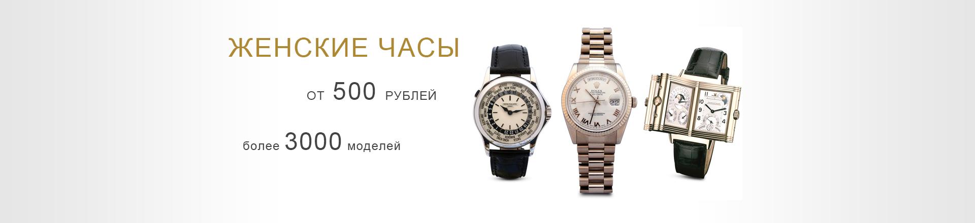 """Интернет-магазин часов """"ClockMarkt"""""""