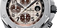Royal Oak Offshore Safari Vintage от Audemars Piguet на SIHH-2014